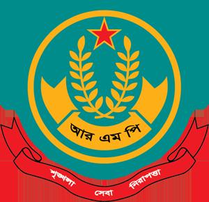 bangladesh navy image
